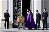 【新型コロナ】イタリア死者、1万人超え