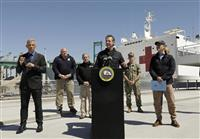 米海軍病院船がLA到着 医療施設の態勢拡充