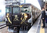 忍び列車の内装一新、インスタ映え狙う 滋賀