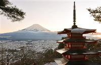 溶岩流、短時間で市街地に 富士山噴火想定を改定