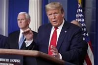 【環球異見】コロナ禍の経済対策 トランプ米大統領、積極的に発信