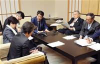 【読者から】東京五輪延期 「大震災10年…復興の象徴に」(3月19~25日)