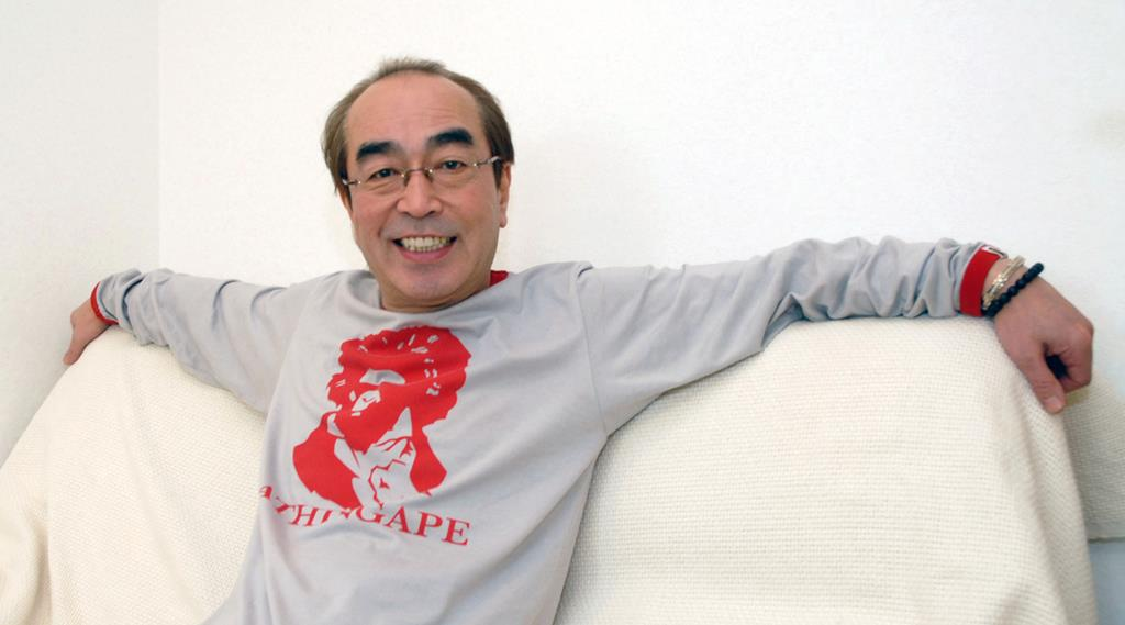 「最後まで皆さんに笑い」 志村さん死去を悼む事務所関係者