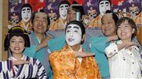 「日本の喜劇王」死去 志村さん、海外でも速報