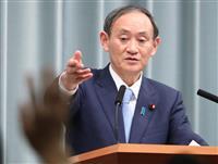 菅官房長官「ぎりぎりの状態」重ねて強調も、緊急事態宣言発出には慎重 新型コロナ