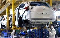 ホンダ、日産、三菱自が90%超減 2月の中国生産台数