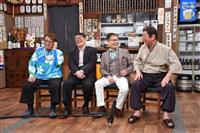 加藤茶さん「日本の宝奪ったコロナ憎い」高木ブーさん「俺より先に逝くなんて」 ドリフメン…