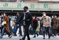 菅官房長官、高校生にもマスクの配布「確保でき次第、検討」保育園は補助