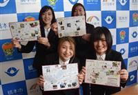 和歌山信愛女短大「インスタ女子部」、橋本のガイドマップ作成