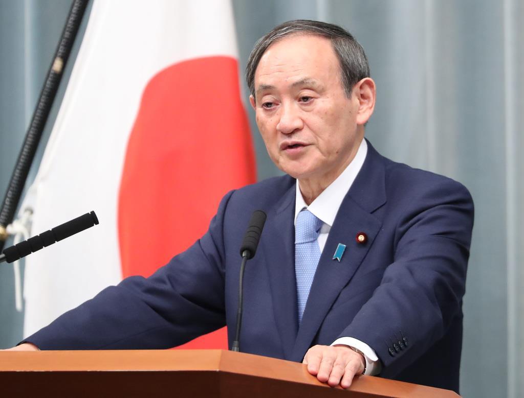 菅官房長官、志村けんさんを悼む 「大変残念」
