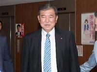 自民・石破元幹事長、志村けんさん死去「70歳はまだ若い」 新型コロナ