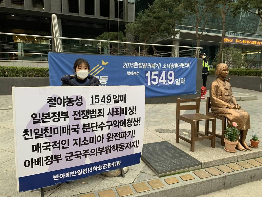 静かになったソウルの日本大使館周辺 「慰安婦集会」は感染拡大…