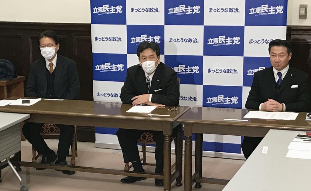 立民・枝野代表「緊急事態検討を」 新型コロナ、補償も要求