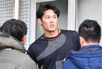 阪神が4月2日以降も活動休止へ 新型コロナ感染拡大防止で