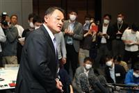 東京五輪会期の迅速な決定に好意的 国内のスポーツ団体など