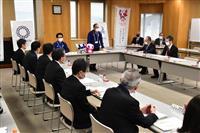 五輪延期で静岡県が緊急会議 課題の洗い出しへ 輸送や医療など17項目の調整必要