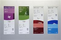 購入済みチケットは有効に 東京五輪パラ組織委方針