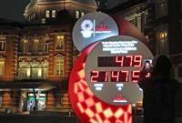 東京五輪、来年7月23日開幕 IOC臨時理事会で承認 パラは8月24日から