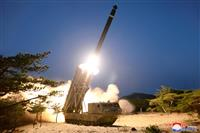 超大型砲試射と北報道、実戦配備へ改良か