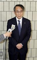 関電、計93人を処分 会長に前経団連会長の榊原氏 業務改善計画を経産省に提出