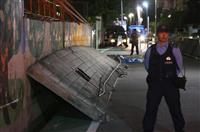 大阪北部地震の小学校ブロック塀倒壊、高槻市職員ら不起訴 大阪地検