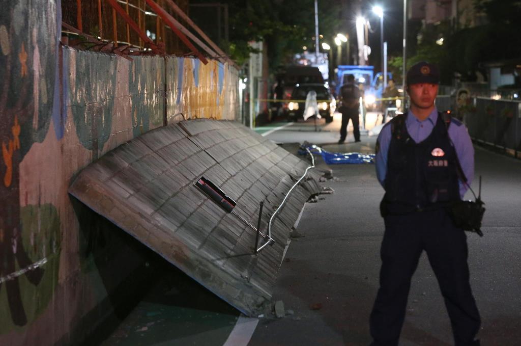 大阪北部地震の小学校ブロック塀倒壊、高槻市職員ら不起訴 大阪…