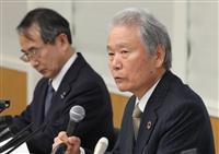 関電、処分93人に 報酬返上など 会長に経団連前会長・榊原氏 経産省に業務改善計画提出