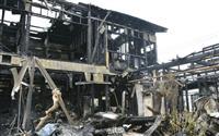 焼け跡から3遺体、20~90代の住人女性か 神奈川・厚木の火災