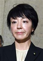 広島地検、2市長聴取 河井陣営の公選法違反事件