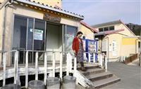 宮城最後の仮設商店街閉鎖 被災者支え最大550店舗