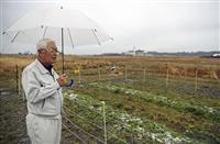 農地や農業者減少、コロナ新たな脅威 容易でない新農業計画