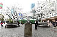 土日の都内への来訪者が4割減 自粛要請の効果浮き彫り