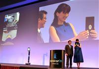ANAの分身ロボット「アバター」事業が独立子会社化