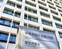成田、羽田計20人感染確認 18人は無症状