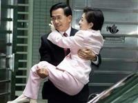【話の肖像画】台湾元総統・陳水扁(69)(9)悪夢のような「妻へのテロ」