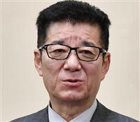 「大阪府もクラブ、バーの自粛要請を」大阪市長