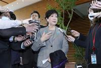 安倍首相に東京都内の感染状況報告 小池知事が官邸訪問