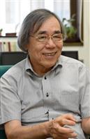 竹市雅俊氏にガードナー国際賞 ノーベル賞の登竜門