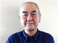 佐々部清さん死去 映画「半落ち」など監督