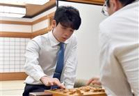 ヒューリック杯棋聖戦 藤井聡太七段が菅井八段破る