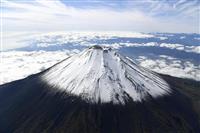 富士山大噴火で1都3県停電 中央防災会議想定、政府は対策検討へ