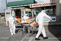世界の感染者が80万人突破 米16万人、伊10万人 欧米で深刻