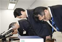 神戸教員間いじめ 被害教諭が復職
