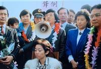 【話の肖像画】台湾元総統・陳水扁(69)(10)入獄中に「民進党」誕生