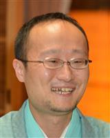 最優秀棋士賞に渡辺明棋聖 藤井七段は最多勝利賞・勝率1位賞