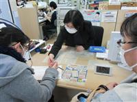 大阪・寝屋川市12時間窓口スタート「接客プロ」は5月デビュー