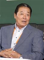 元近鉄監督の梨田氏が新型コロナ感染 重度の肺炎で入院