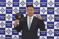 横浜高野球部監督に村田氏 33歳、涌井と同期