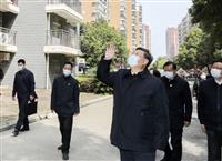 """コロナで中国経済減速 懸念強まる悪化""""第2波"""""""