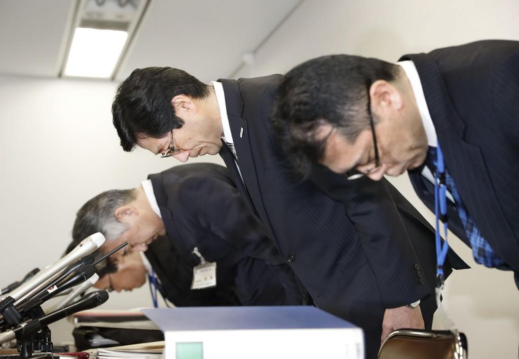 その後 神戸 教員 いじめ